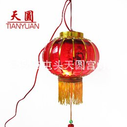 Wholesale Acrylic plastic lantern factory direct injection of crystal rotation lantern