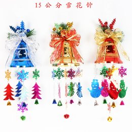 Factory direct new 15-centimeter piece of Christmas bells hanging bar KTV school hanging piece wholesale home decoration