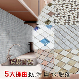 Wholesale Natural marble mosaic tile wood TV wall stickers hallway bathroom floor puzzle ash wood