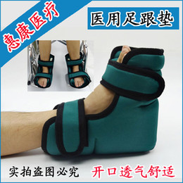 Wholesale Heel pad The foot cases To prevent the foot ulcers To protect the foot skin integrity Stay in bed for a patient supplies