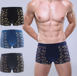 Wholesale Best Selling Sexy Underwear confortable underpants Men Boxer Modal Spandex Mens Male Underwear Boxers Gift OCC02