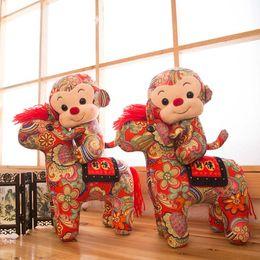 Wholesale Factory Direct Sale Monkey Mascot Toy Doll Monkey Company Annual Gift Custom LOGO