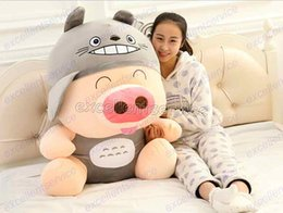 Wholesale Giant Huge Big high quality cm Shapeshifting McDull pig Stuffed Plush Panda Animal Toy inch Best Valentine Gift