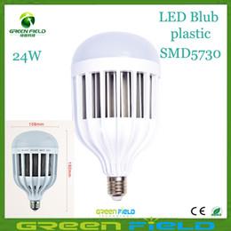 2015 hotsale PVC e27 led bulb 5730 SMD 18W 24W 36W 50W LED Light Bulbs Warm white  White Super Bright Light Bulb