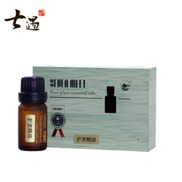Wholesale-Seven Meet Hair Care Essential Oil 10ml Hair Oil Treatment For All Hair Types Protect Damaged Hair Care Maintenance ZYH051
