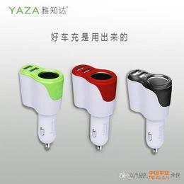 yaza330,car Cigarette, cigarette lighter, Cigarette dispenser, 3in1 lighter,Car cigarette, Cigarette lighter