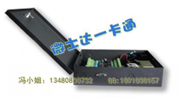 Wholesale Large access controller access control computer case power supply access control access control machine order lt no track