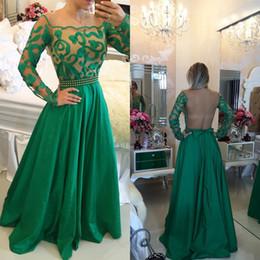 Vestidos de dama de honor verde esmeralda