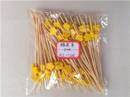 12cm Handmade Cocktail Picks Flower Shape Cocktail Sticks Frilled Toothpicks Party Supplies Multicolor 100pcs Bag