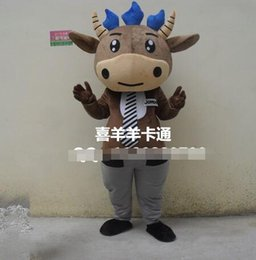 Wholesale Cattle Cartoon Doll clothing cartoon show clothing anime television cartoon clothing promotional clothing beef products Mascot