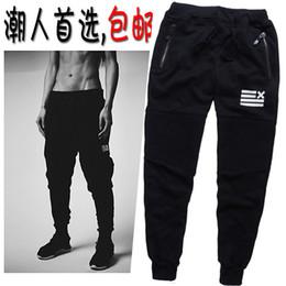 New sports men Joggers pants fashion casual pattern pants sport men's ankle banded pants