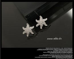earrings from the stars same paragraph Korean wild cute earrings Korean lady
