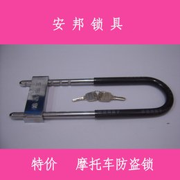 Wholesale U theft lock electric bike motorcycle lock anti theft lock Ampang AB