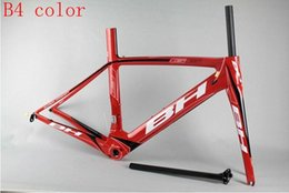 Wholesale NEW BH G6 Spain full carbon T1000 UD many color racing carbon road frame bicycle complete bike frameset size xs s m l