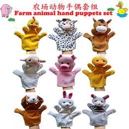 Wholesale Retail Set Cartoon Farm Animals Plush Hand Puppets glove puppet educational toys children Kids Baby Talking Props