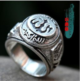 Wholesale The Old Silver All Handmade Islam Muslim Engagement Or Wedding Ring Jewelry Artist Design Also Gift For Parents or Relatives or Friends