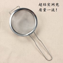 Wholesale Limited special secret spoon stainless steel milk filters filter grease and hard grease skimmers Encryption