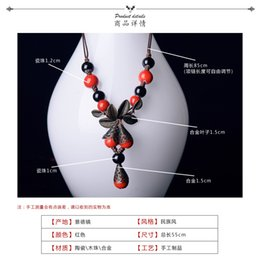 Wholesale QingGe Jingdezhen Original Chinese Wind Red Glass Bottles Of Bead Necklace Sweater Chain Adornment Bead Chain
