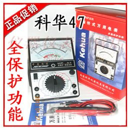 Wholesale Cheap Nanjing Branch MF47B multimeter with buzzer battery charge measurement remote control detection