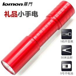 Wholesale Solomon Chinese red gift lighting small flashlight Logo customized trade selling Mini Flashlight