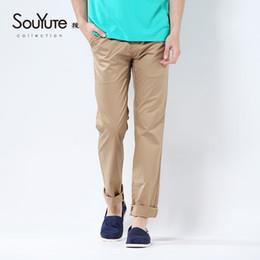 Wholesale-Souyute Men's Pants Men's Summer New Korean Casual Trousers Simple Solid Pants Hot Sale Clothing B4HB16931