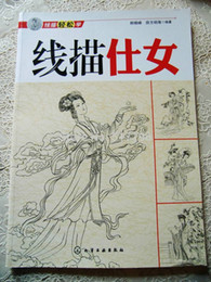 Wholesale New Tattoo Books China Traditional Ancient Beauty Chinese Painting tattoo books Tattoo Sketchbook