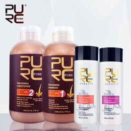 Wholesale PURC thickening hair shampoo and hair conditioner set and keratin hair treatment and purifying set best price and free shiping