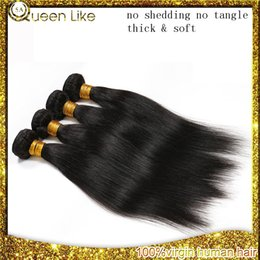 Promotion 12 24 extensions Cheveux vierges pas chers Produits pour cheveux Hot Selling Peruvian Virgin Hair Straight 4pcs / lot Peruvian Straight Hair Extension Thick Human Hair Weave