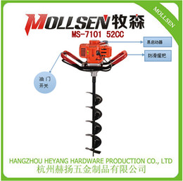 Ground Drill Earth Auger Hole Digger Garden Tools Planting Machine Farm Auger Agricultural Drill Free Shipping