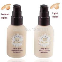 Wholesale E House Precious Mineral BB Dation BB Cream SPF35 Whitening amp Anti Wrinkle Natural Beige