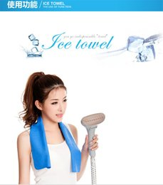 80 * 17 CM cool ice towel sports towel 140 pcs cooling towel Free Shipping