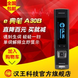 Wholesale HANVON e Code pen A30B big screen translation scanning A30b electronic dictionary learning machine