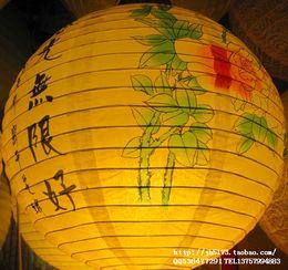 Wholesale antique Fashion lantern art paper lantern pendant light lamp cover rattan spirally wound blue cm diameter