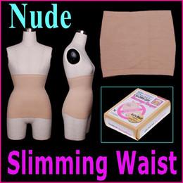 Wholesale NEW Nude Size M Fat Buster Calorie Off Massage Slimming Corset Tummy Shaper Waist Band Belt