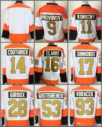 50th Anniversary Philadelphia Flyers Jerseys,28 Claude Giroux,17 Wayne Simmonds,53 Shayne Gostisbehere,Winter Classic Gold Throwback Hockey