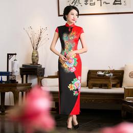 Shanghai Story chinese qipao dress Chinese Phoenix Print Cheong-sam Evening Dress Silk Cheongsam Long Qipao
