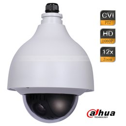 Ptz 12x en venta-Dahua 2Mp 1080P 12x zoom óptico al aire libre mini HDCVI PTZ cámara de alta velocidad de la bóveda