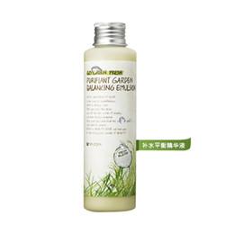 Wholesale South Korean cosmetics Mizon mysterious garden natural organic farming balancing lotion moisturizing lotion water lock