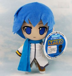 """Vocaloid Kaito Plush Toy Doll Approx 11""""  27cm Kids Gifts"""