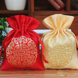 China Silk Embroidery Jewelry Gift Pouch 9x13cm 13x17cm Wedding Birthday Party Favor Bag