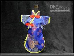 Unique Chinese style Eco Wine Bags Bottle Cover Silk Fabric Table Decorations Bottle Clothes 10 pcs  lot mix color