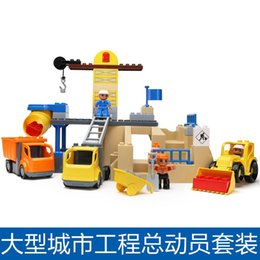 Hongyuan Sheng early intelligent plastic toy story brick ladder construction construction site building safety 0-3