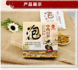 Wholesale bag box Herbs feet powder detoxifies to help sleep feet in foot bath powder Hot Products