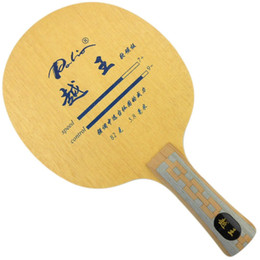 Wholesale Palio King of Yue Plywood Soft Carbon Table Tennis Blade for PingPong Racket