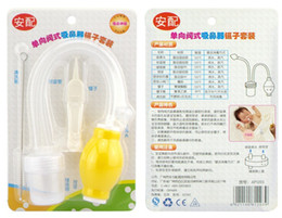 Wholesale 2015 newest Nosefrida Nasal Aspirators newborn infant Baby products Babies Boys Girls Cleaning Nose Cleaser Health Care Accessory EMS D5859