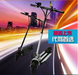 mini E-scooter version folding electric skateboards car lithium battery electric bicycle electric car instead of walking