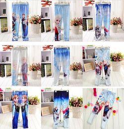 Wholesale 2016 new FREE FAST WAY Frozen Elsa Anna girls children leggings long pants trousers designs