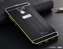 Wholesale MSVII Brand Huawei Honor Metal Case Brushed PC Back Cover D Arc Aluminum Frame Phone Bag Cases For Huawei Honor7
