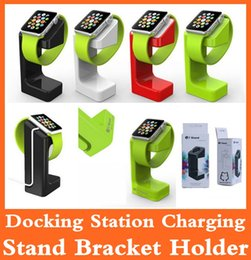 Wholesale Charging Stand Bracket Holder for Apple Watch Iwatch E7 Desktop Charger Station with Retail Box Colors Available