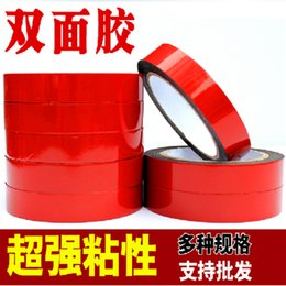Supply Red film PE foam double-sided adhesive - waterproof car foam double-sided adhesive - 3M double-sided foam adhesive temperature